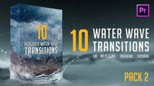 پروژه پریمیر مجموعه ترانزیشن حرکت موج آب Water Wave Transitions