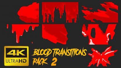 مجموعه فوتیج ترانزیشن کارتونی خون Blood Transitions 2